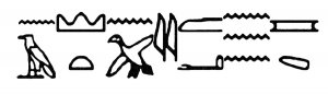 I geroglifici egizi che significano Popoli del mare